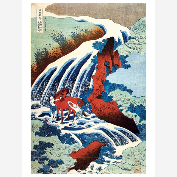 Yoshitsune Horse-Washing Waterfall